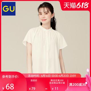 GU 极优 女装轻薄立领衬衫(短袖)设计感雪纺衫334160
