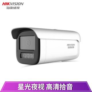 HIKVISION 海康威视 DS-2CD3T46WDV3-I3 4mm 监控摄像头 400万高清