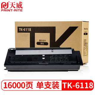 PRINT-RITE 天威 适用京瓷4125粉盒TK6118墨粉盒 大容量Kyocera Ecosys M4125idn复印机硒鼓 TK-6118墨盒M4125碳粉盒