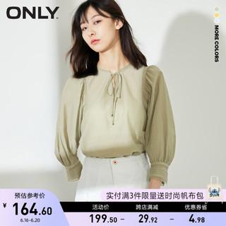 ONLY 夏季新款复古休闲灯笼袖宽松系带纯色衬衫女|120251503