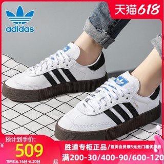 adidas 阿迪达斯 女鞋三叶草板鞋2021夏季松糕鞋厚底鞋子运动休闲鞋AQ1134