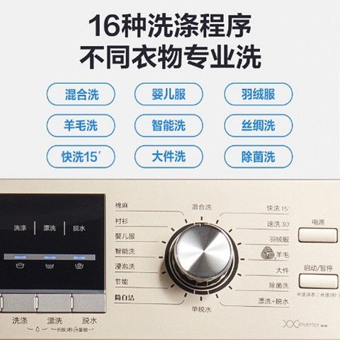 LittleSwan 小天鹅 10公斤 一级变频电机节能洗衣机TG100S21WDG