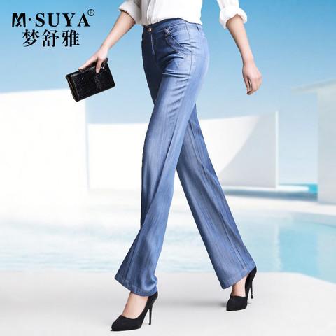 梦舒雅大码天丝牛仔裤女2021夏季新款宽松高腰垂感阔腿直筒长裤子