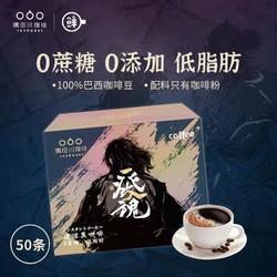 隅田川速溶咖啡0蔗糖黑咖啡燃脂减无糖特浓学生提神熬夜早餐50条