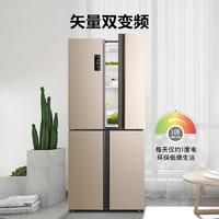 Ronshen 容声 BCD-432WD11FPA 十字对开门电冰箱