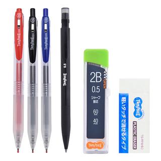 PLUS会员 : TANOSEE TCB4A 办公考试套装 6件套 送收纳笔袋
