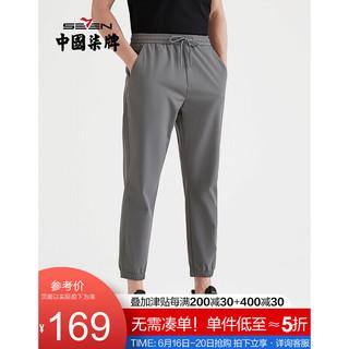 SEVEN 柒牌 男装休闲裤潮流青年时尚九分裤修身显瘦2021夏季直筒裤