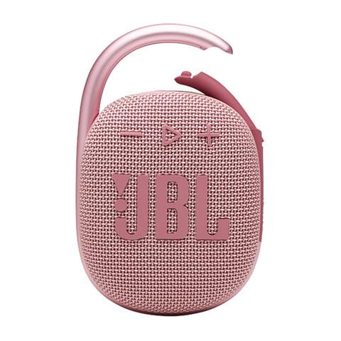JBL 杰宝 CLIP4 无线音乐盒蓝牙音箱迷你便携户外小音箱