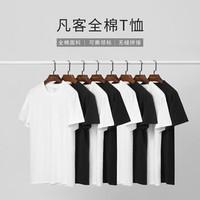 VANCL 凡客诚品 1096321 男士短袖T恤 黑色3件装
