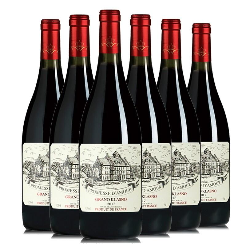 腾易红酒 法国原瓶进口红酒格拉洛优选干红葡萄酒13.5%vol 整箱六支装 750ml*6支