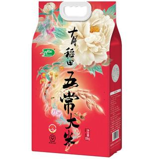 有券的上 : SHI YUE DAO TIAN 十月稻田 稻花香 五常大米  2.5kg