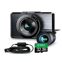 PLUS会员:360 G580 行车记录仪 双镜头 32GB