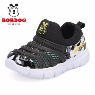 BoBDoG 巴布豆 儿童鞋机能学步鞋