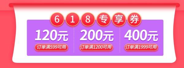 促销活动:京东 天能品牌锂电池燃爆618~