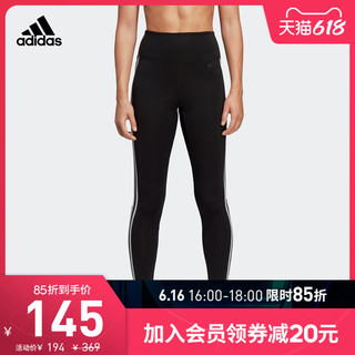 adidas 阿迪达斯 官网 adidas W D2M 3S HR LT 女装训练运动紧身裤DU2040