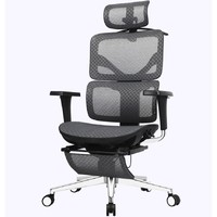 Want Home 享耀家 SL-F3A 全网电脑椅 网布坐垫 + 集成腿托