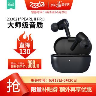 233621 PEARL II Pro真无线蓝牙耳机双馈主动降噪高清音质通话降噪无线充安卓苹果手机  黑色