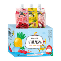 樱桃小丸子 果冻果汁爽cici礼包盒可吸果冻 90g*12袋