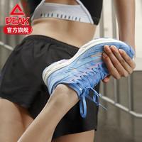 PEAK 匹克 轻弹pro科技 E02467H 女款轻量跑鞋