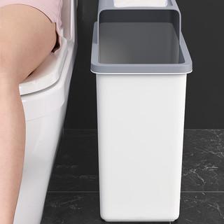 Joybos 佳帮手 夹缝隐私垃圾桶