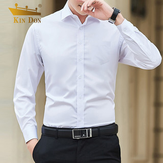 金盾 KINDON)纯色衬衫男 商务正装舒适棉质休闲长袖男士白衬衣 J02121 白色平纹款 XL