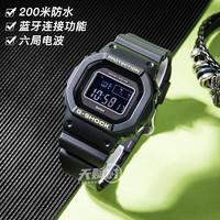 CASIO 卡西欧 G-SHOCK系列 GW-B5600DC-1 男士手表