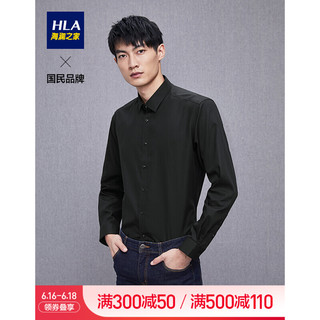 HLA 海澜之家 低调时尚免烫衬衫长袖正装衬衫男HNCGD3E030A 黑色花纹30 175/96A