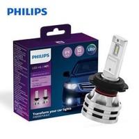 PLUS会员:PHILIPS 飞利浦 H7 晶钻光 汽车大灯 2支装 6500K