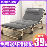 艾臣 折叠床单人床午睡家用简易午休床陪护便携多功能行军床办公室躺椅