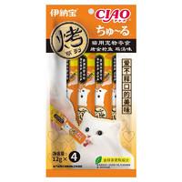 INABA 伊纳宝 烤系列 鸡汤味 猫条