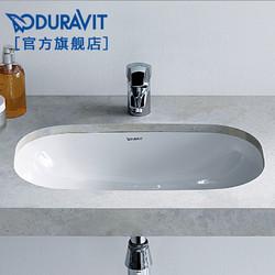DURAVIT 杜拉维特 家用洗脸盆洗手盆033856