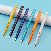 金豪 619 学生正姿钢笔 0.38mm 多款可选 送5支墨囊
