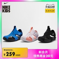 NIKE 耐克 Nike 耐克官方 SUNRAY PROTECT 2 (PS) 幼童凉鞋 夏季软底943826
