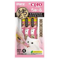 INABA 伊纳宝 烤系列 蟹肉味 猫条