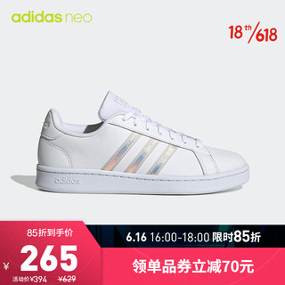 adidas Originals 阿迪达斯官网 adidas neo GRAND COURT 女鞋休闲运动鞋FW3734 白/银 38(235mm)