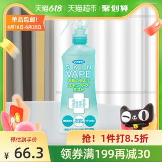 VAPE 未来 日本未来夏日清凉喷雾200ml绿色柑橘味1瓶装