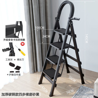 梯子家用折叠梯碳钢人字梯伸缩梯步梯
