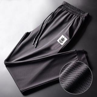 京东PLUS会员 : 达斯金(DASIJIN)运动九分裤男夏季新款潮流品牌休闲弹力速干冰丝裤