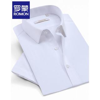 ROMON 罗蒙 短袖衬衫男夏季薄款商务休闲职业正装修身免烫棉衬衣男士白色衬衣 白色 185/XXL