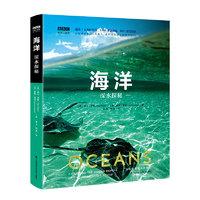 《BBC科普三部曲-海洋:深水探秘》