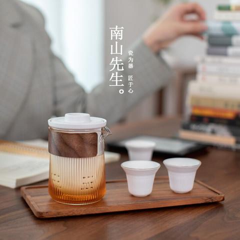 南山先生 快客杯陶瓷杯  一壶三杯白