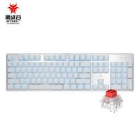 HEXGEARS 黑峡谷 Hyeku GK706W 有线/无线2.4G双模 机械键盘 凯华BOX轴