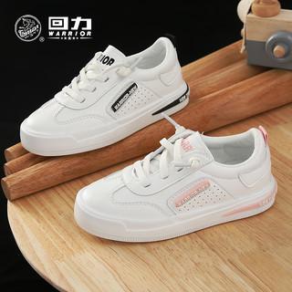 WARRIOR 回力 童鞋儿童小白鞋女夏季新款女童白色板鞋男童鞋子中大童运动鞋