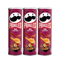 Pringles 品客 烧烤牛排味 110g*3罐