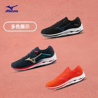 Mizuno 美津浓 RIDER 24 J1GC2003 男女款跑鞋
