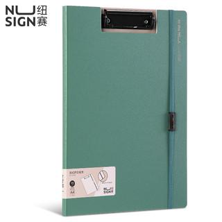 纽赛(NUSIGN)A4竖式折页板夹会议夹 加厚文件夹彩色资料夹文件资料收纳合同签约办公用品 复古绿NS180