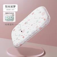 雅婴宝  乳胶枕   阳光如梦 蓝粉色
