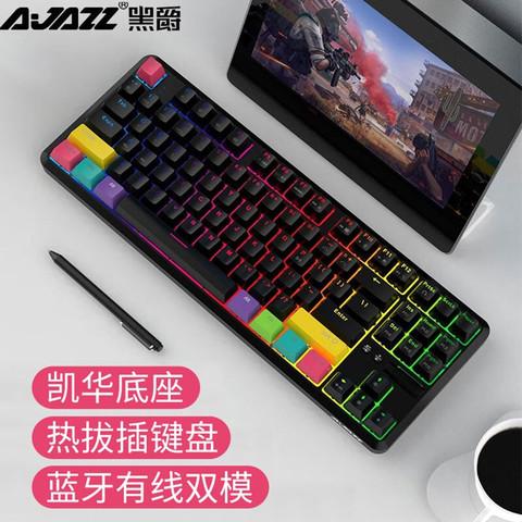 AJAZZ 黑爵 K870T蓝牙无线双模机械键盘 热拔插键盘 DIY换轴 87键RGB光 手机平板笔记本游戏办公 黑色茶轴