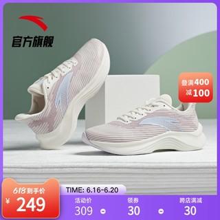 ANTA 安踏 舒弹Edge跑步鞋女鞋2020新款夏季透气休闲鞋缓震网面运动鞋女