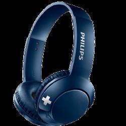 PHILIPS 飞利浦 Bass  SHB3075 头戴式蓝牙耳机
